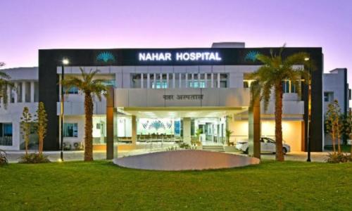 naharhospital